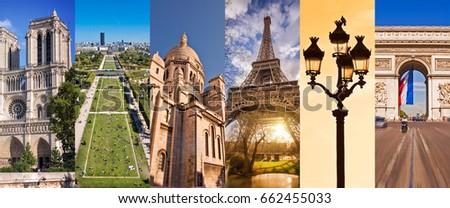 paris france panoramic photo collage paris stock photo royalty free