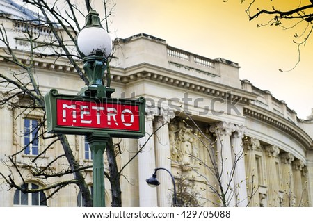 Paris Metro Sign in sunset
