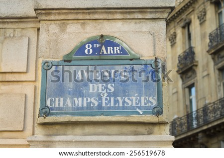 PARIS - OCTOBER 11, 2014: Avenue des champs-elysees, one of the most famous street names of the world. - stock photo