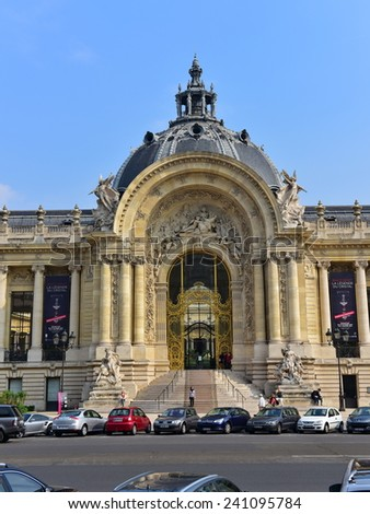 PARIS - SEPTEMBER 24: Petit Palais (small palace), an art museum built for the 1900 Exposition Universelle, taken on September 24, 2014 in Paris, France