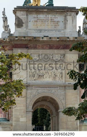 Paris -  Triumphal Arch  at Tuileries. Tuileries Garden - public garden located between Louvre and Concorde Place. It was opened in 1667. Paris, France  - stock photo