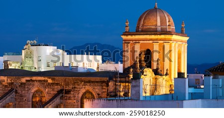 Parish San Mateo, Tarifa, Province of Cadiz, Spain - stock photo