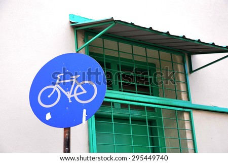 Park area sign for Bicycles. Bike parking. Bicycle parking. - stock photo