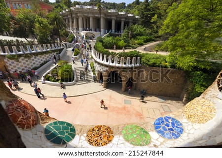 Park Guell - Barcelona Spain / BARCELONA, SPAIN - JUNE 10, 2014: The famous Park Guell of Barcelona - Spain. Architect Antoni Gaudi (1852-1926) - stock photo