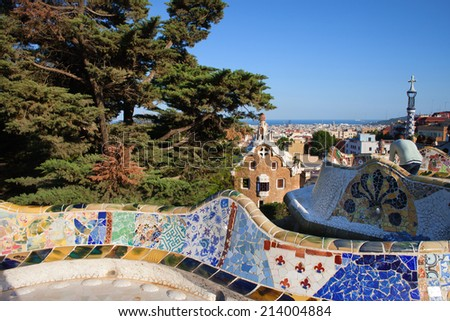 Park Guell in Barcelona, Catalonia, Spain. - stock photo