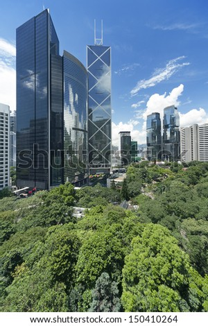 Park in central district in Hong Kong  - stock photo