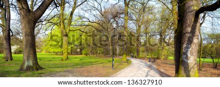 Park in spring time - panoramic view