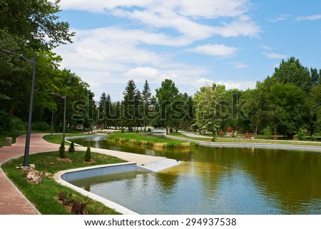 Park in the city of Dobrich in Bulgaria