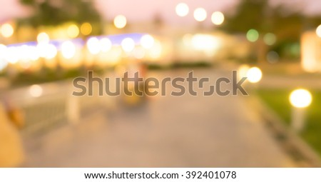 Park in the evening time - stock photo