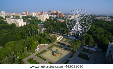 Park near the Theatre Square  in the city of Rostov-on-Don. Russia