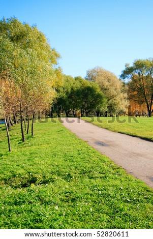 Park path - stock photo