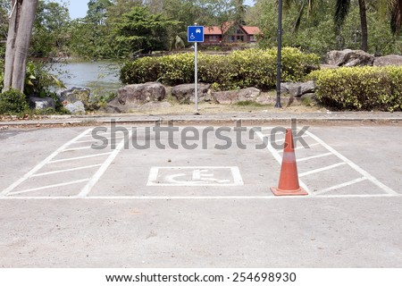 Parking for disabled people in the park. - stock photo