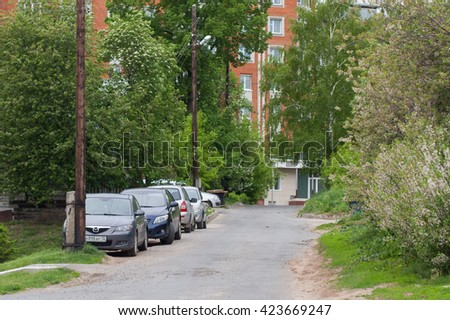 Parking is on the street the other Herzen, Cheboksary, Chuvash Republic. Russia. 05/20/2016
