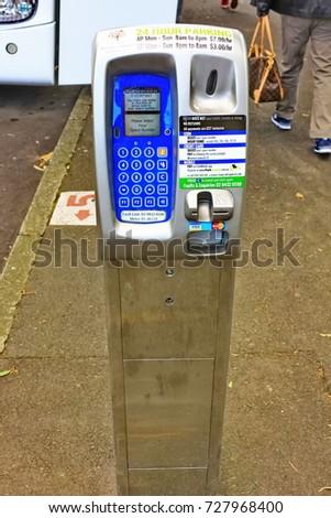 Parking Machine, The Royal Botanic Garden, Sydney, 21 Sept 2015, The Parking