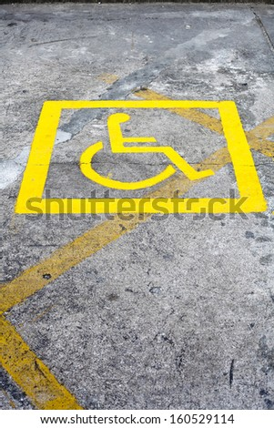 parking space reserved for handicapped shoppers in a  retail