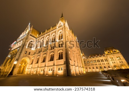 Parliament Building in Budapest, Hungary at night. - stock photo