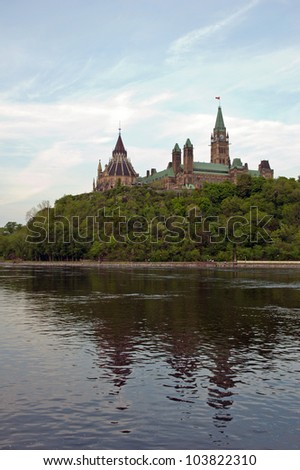 Parliament Buildings in Ottawa, Ontario, Canada - stock photo