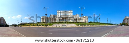 Parliament House panorama, Bucharest, Romania - stock photo
