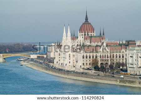 Parliament in Budapest - stock photo