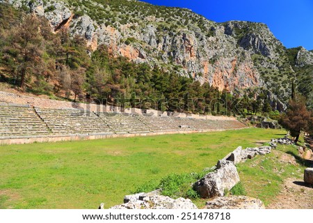 Parnassus mountains behind the ancient stadium from Delphi, Greece - stock photo