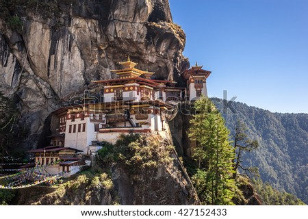Paro Taktsang, known as Tiger's Nest, is a prominent Buddhist sacred site in Bhutan.