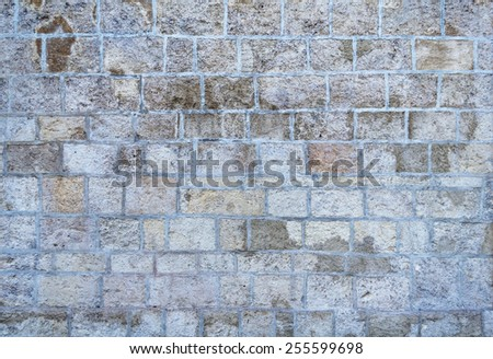 Part of a castle wall, for background or texture