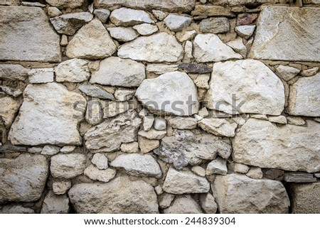 part of a stone wall, for background or texture. - stock photo