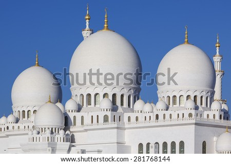 Part of Abu Dhabi Sheikh Zayed Mosque, UAE. - stock photo