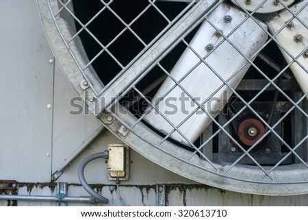 Part of big cooling system fan