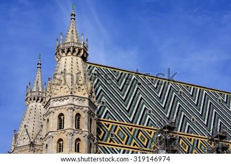 part of cathedral; stephansplatz, Vienna, austria;  - stock photo