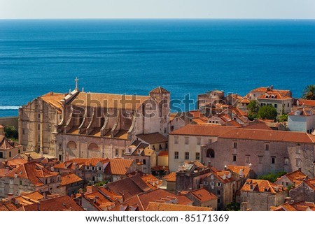 Part of Dubrovnik, Croatia. - stock photo