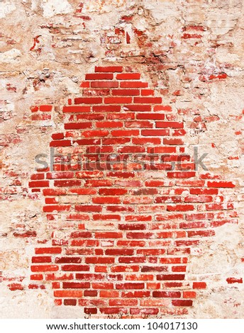 Part of old brick and stone wall / brick wall / fortress Kalemegdan, Belgrade, Serbia - stock photo