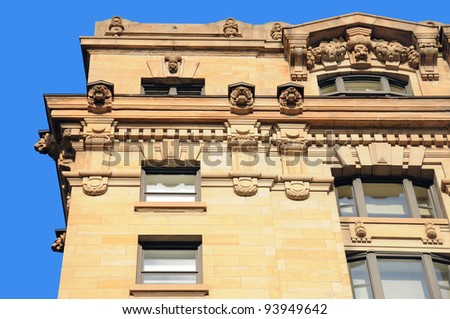 Part of old Montreal building, Quebec Canada - stock photo