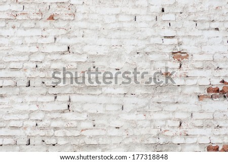Part of old white brick wall - stock photo