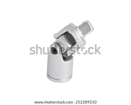 part of socket wrench on a white background - stock photo