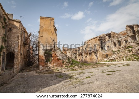 part of square after the earthquake - stock photo