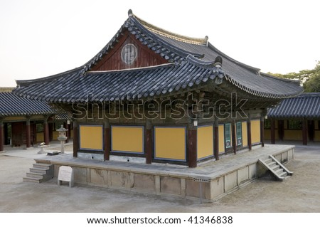 Part of the Bulguksa Temple in South Korea - stock photo