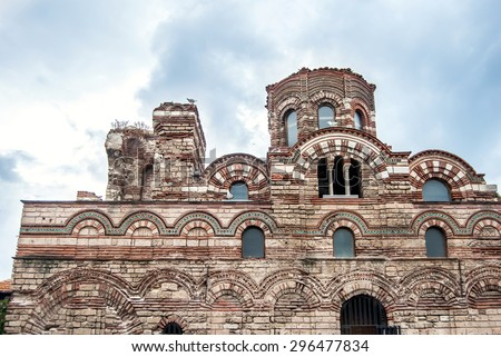 part of The Christ Pantocrator Curch is dated back 13th - 14th century in Nessebar, Bulgaria - stock photo