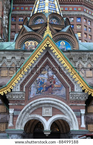 Part of the Church of the Savior on Spilled Blood. It is one of the main sights of St. Petersburg, Russia