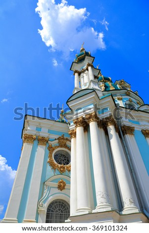 Part of the facade St. Andrew's Church, Kiev, Ukraine. Baroque - stock photo