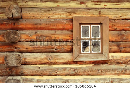 Part of the old wooden house - stock photo