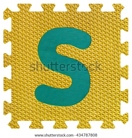 Part of the puzzle letter S - stock photo