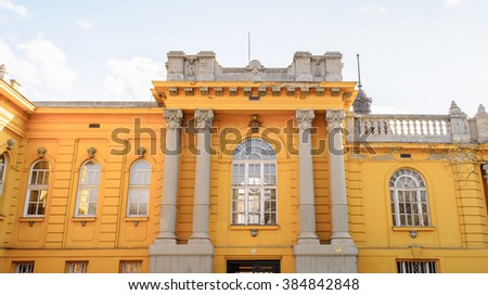 Part of the Szechenyi Medicinal Bath in Budapest - stock photo