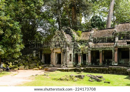 Part of the Ta Prohm (Rajavihara), a temple at Angkor, Province, Cambodia. It was founded by the Khmer King Jayavarman VII as a Mahayana Buddhist monastery and university.