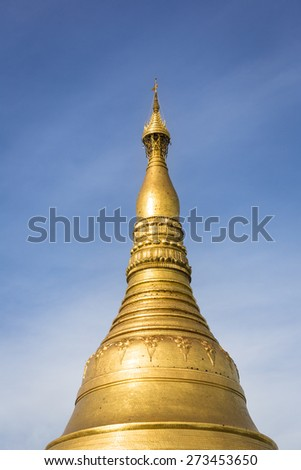 Part of the world famous Shwedagon Pagoda in Yangon, Myanmar - stock photo