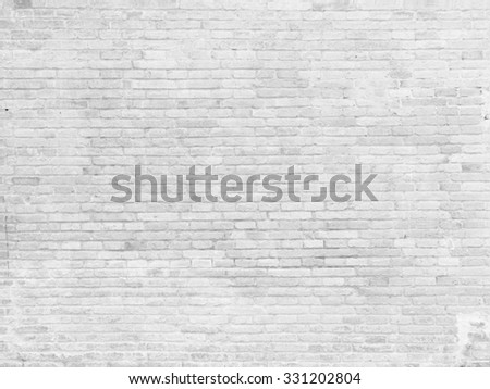 Part of white painted brick wall. Empty - stock photo