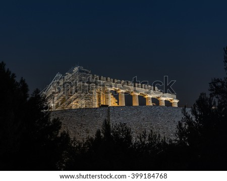 Parthenon construction in Acropolis at night in Athens, Greece - stock photo