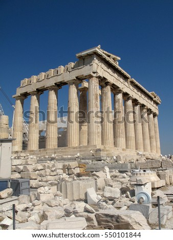 Parthenon Greece Athens restoration