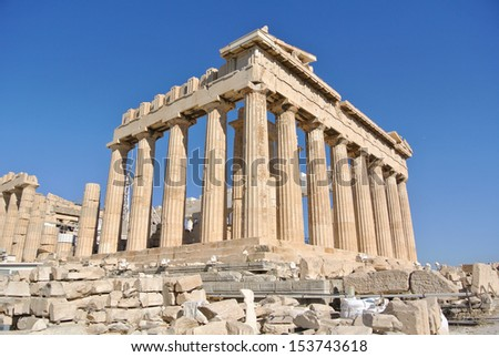 Parthenon in Acropolis, Athens (Greece)  - stock photo
