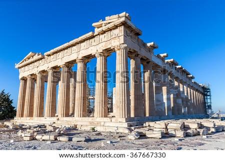 Parthenon in Acropolis, Athens, Greece - stock photo